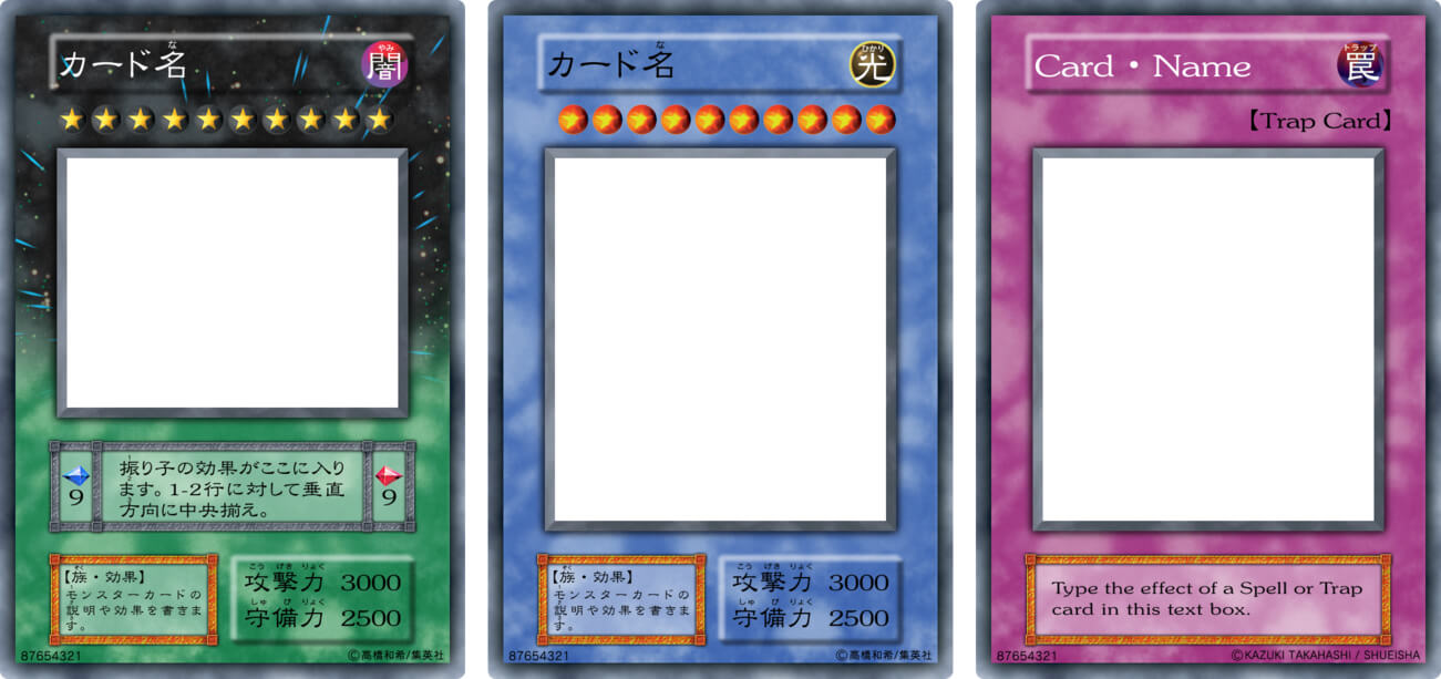 58 Creating Yugioh Card Template Deviantart For Free With Inside Yugioh Card Template