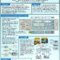 A0 Scientific Poster Template | Sample Resume Service throughout Powerpoint Poster Template A0
