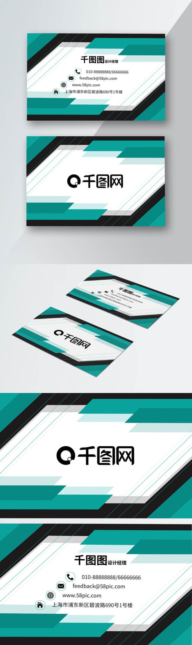 Boutique Plaster Line Business Card Decoration Company Intended For Plastering Business Cards Templates