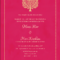 E Invite Rooted In Pink With Regard To Engagement Invitation Card Template