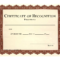 Free Printable Employee Recognition Certificate : V M D In Employee Recognition Certificates Templates Free