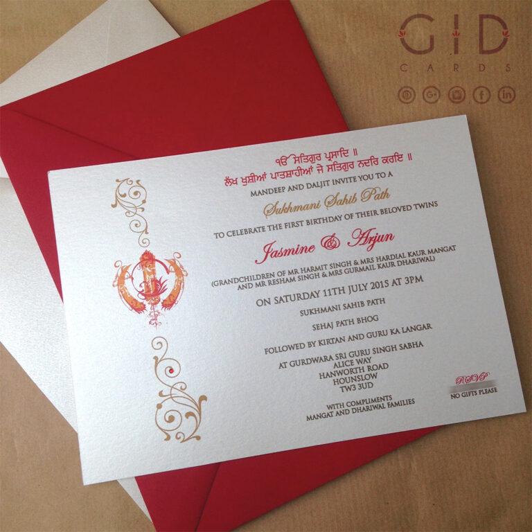 49 invitation for death anniversary invitation