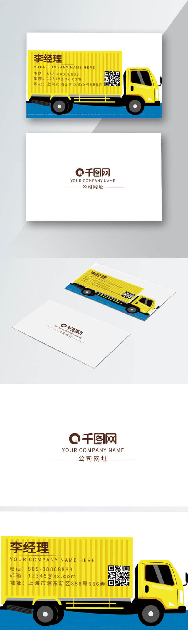 Truck Transportation Business Card Undertake Freight With Regard To Transport Business Cards Templates Free